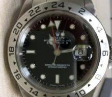 16570 エクスプローラーⅡ