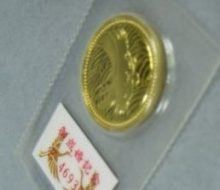 28.12.7.3記念金貨