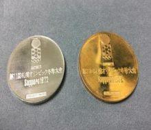 サッポロオリンピックコイン