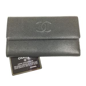 キャビアスキン財布