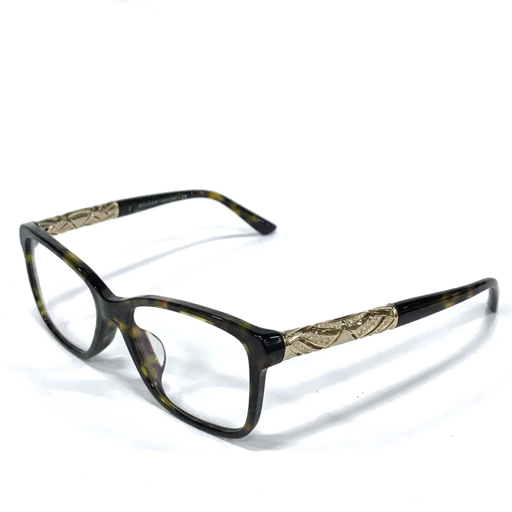 Bvlgari glasses with rhinestone ladies case