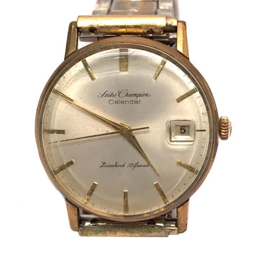 Seiko Champion Calendar self-winding watch