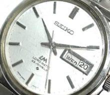 Seiko Roadmatic self-winding automatic men's watch