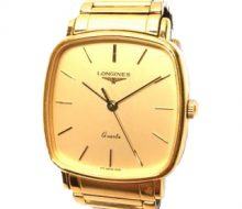 Longines quartz ladies watch