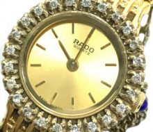 Rado Rhinestone Quartz Ladies Watch