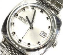 King Seiko self-winding automatic men's watch