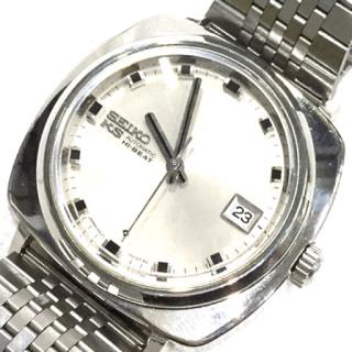 King Seiko self-winding automatic men's watch