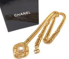 Chanel faux pearl chain belt with box