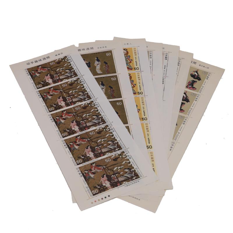 Commemorative stamp, old pattern sheet