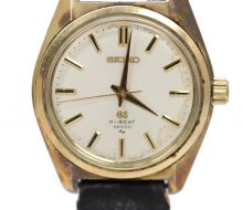 Grand Seiko men's self-winding watch