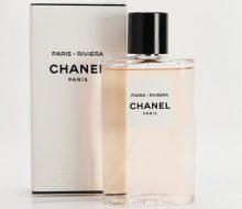 Chanel Riviera Eau de Toilette 2019 Special Limited Edition