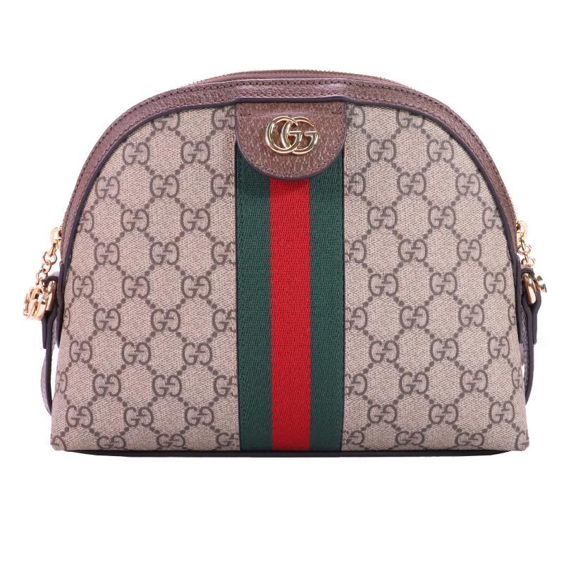 Gucci GG Supreme Offidia Shoulder Bag