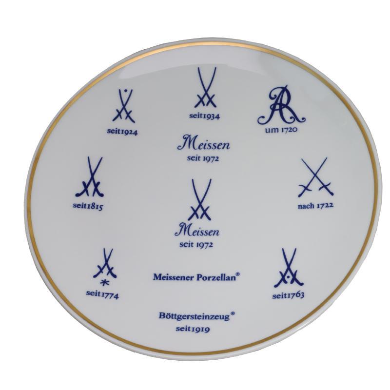 マイセン 双剣マーク 飾り皿